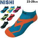 ランニングソックス 靴下 メンズ レディース ニシ NISHI 陸上競技 VVホールドレーシング ソックス くるぶし丈 ロード…