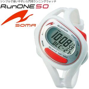 ランニングウォッチ 腕時計 メンズ レディース/ソーマ SOMA Run ONE 50(ランワン) ビギナー 初心者向け マラソン ホワイト×レッド/HSC-DWJ230003【取寄】