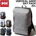 【シンプルデザインが人気】カジュアルバッグの定番!ヘリーハンセンのリュックでおすすめはどれ?