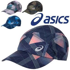 ランニングキャップ 帽子 メンズ レディース アシックス asics グラフィックキャップ 5パネル テンプルホルダー付/スポーツ マラソン ジョギング トレーニング 男女兼用 ぼうし/3013A406