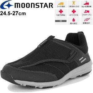 スニーカー メンズ 5E 幅広設計 ウォーキングシューズ ムーンスター MoonStar/男性 紳士靴 シニア 幅広 つまずき防止 軽量 マジックテープ 撥水加工/室内履き 介護靴 リハビリ 運動靴 月星 くつ/