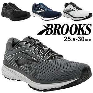 ランニンングシューズ メンズ BROOKS ブルックス ゴースト12 GHOST LOFTシリーズ/男性 D幅 3E相当 マラソン 初心者 完走 サブ4.5 上級者 トレーニング 長距離ラン 男性用 陸上 スポーツシューズ/BRM316