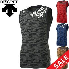 タンクトップ スリーブレス Tシャツ メンズ/デサント DESCENTE MOTION FREE FITノースリーブシャツ/スポーツウェア MoveSport トレーニング ランニング 男性 吸汗 ストレッチ UVカット(UPF50+) ジム 部活 家トレ/DMMQJA59