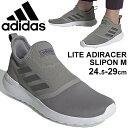 スリッポン シューズ メンズ スニーカー/アディダス adidas ライトアディレーサー LITE ADIRACER SLIPON/スポーツ カ…