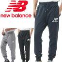 スウェットパンツ メンズ/ニューバランス Newbalance スポーツスタイル スエット ロングパンツ 男性 普段使い カジュ…