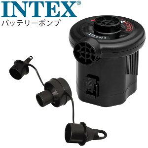 電動エアーポンプ 電池式 INTEX(インテックス) バッテリーポンプ 家庭用プール うきわ 空気入れ/U68638
