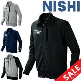 スウェット アウター メンズ ニシスポーツ NISHI フルジップジャケット(NO LIMIT ATHLETE)/スポーツウェア 裏毛 スエット トップス 陸上競技 トレーニング トラック&フィールド/N78-703