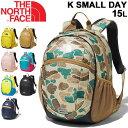 リュック キッズ 男の子 女の子 バッグ 子ども用 ノースフェイス THE NORTH FACE キッズスモーツディ 15リットル/バッ…