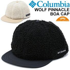 帽子 ボアフリース キャップ メンズ レディース コロンビア Columbia ウルフピナクルボアキャップ/アウトドア タウンユース UVカット男女兼用 ぼうし 秋冬/PU5508
