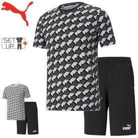 半袖Tシャツ ハーフパンツ 上下セット メンズ 2点セット/プーマ PUMA スポーツウェア セットアップ トレーニング ジム 上下組 男性 普段使い/588829-588722