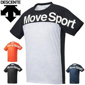 半袖 Tシャツ メンズ デサント DESCENTE MoveSport グラフィック SS Tee/トップス 吸汗速乾 ストレッチ トレーニング ジム ランニング 男性 クルーネック 家トレ// DMMRJA66