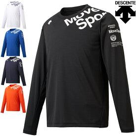 長袖シャツ メンズ UVカット デサント DESCENTE サンスクリーン L/S Tシャツ杢/スポーツウェア MoveSport 吸汗速乾 クーリング 男性 トレーニング 機能ウェア トップス/DMMRJB61