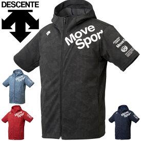 スウェット 半袖 フーディ メンズ デサント DESCENTE グラフィックSWT フルジップパーカー MoveSport/スポーツウェア 吸汗 スエット 男性 トレーニング トップス/ DMMRJF21