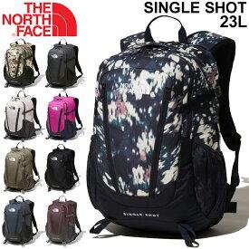 リュックサック バックパック メンズ レディース ノースフェイス THE NORTH FACE シングルショット Single Shot 23L/デイパック アウトドア 普段使い 通勤 通学 定番 多機能 鞄 かばん RKap/ NM71903