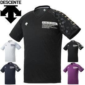 半袖 Tシャツ メンズ レディース デサント DESCENTE プラクティスシャツ バレーボール スポーツウェア 吸汗速乾 半袖シャツ 男女兼用 トップス/DVURJA54