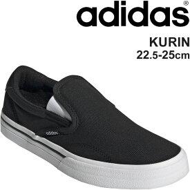 スニーカー スリッポン レディース アディダス adida KURIN W/スポーティ カジュアル シューズ 黒 ブラック LET68 女性 キャンバス 靴 くつ/H04969