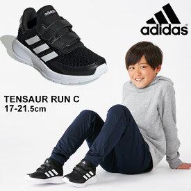 キッズ シューズ ジュニア スニーカー 子供靴 アディダス adidas テンソーラン TENSAUR RUN C/男の子 女の子 17-21.5cm 運動靴 スポーツ カジュアル 面ファスナー 小学生 GVJ31 くつ/EG4146