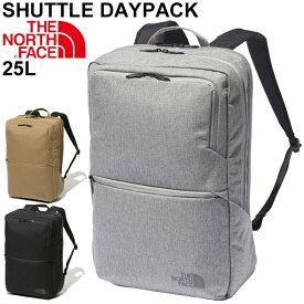 バックパック リュックサック バッグ ノースフェイス THE NORTH FACE シャトルデイパック 25L/デイパック ビジネスバッグ ナイロン 通勤 メンズ レディース 鞄 かばん/NM82054