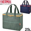 保冷ショッピングバッグ 25L サーモス THERMOS ボックス型 保冷バッグ お買い物 大容量 レジャー アウトドア スポーツ…