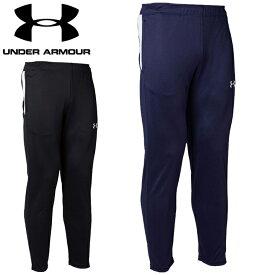 トレーニングパンツ ジャージ メンズ レディース/アンダーアーマー UNDER ARMOUR UA チームジャージーパンツ/スポーツウェア ロングパンツ ユニセックス 長ズボン ボトムス/1364993【取寄】