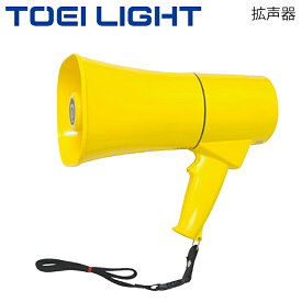 拡声器TS631 トーエイライト TOEI LIGHT 電池式 体育器具 メガホン 学校 用品 用具/B-2413【取寄】