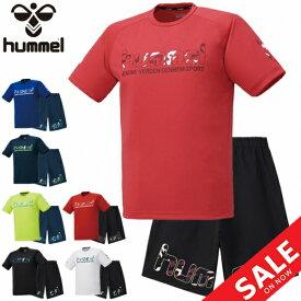 半袖Tシャツ ハーフパンツ 上下セット メンズ 2点セット ヒュンメル hummel スポーツウェア プラクティスウェア 吸汗速乾 トレーニング ジム 男性 セットアップ 普段使い/HAP4143-HAP2076
