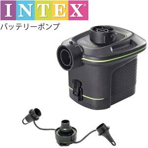 電動エアーポンプ 電池式 インテックス INTEX バッテリーポンプ ビニールプール うきわ エアベット 空気入れ/U-66638