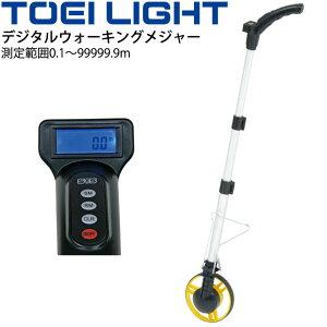 デジタルウォーキングメジャー 距離測定器 トーエイライト TOEI LIGHT 液晶画面 電池式 グラウンド用品 体育用具 機器 器具/G-1251【取寄】