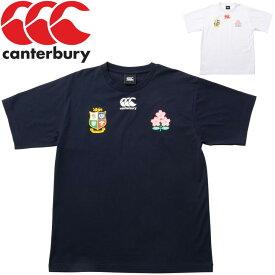 半袖 Tシャツ メンズ カンタベリー canterbury ラグビー 日本代表 ジャパン ブリティッシュ&アイリッシュ・ライオンズ 公式 記念グッズ 応援 トップス/RA31275