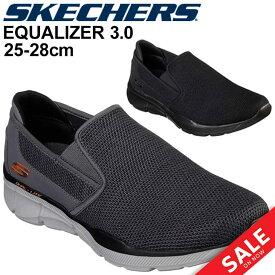 スリッポン シューズ メンズ スニーカー スケッチャーズ SKECHERS EQUALIZER 3.0 SUMNIN/ローカット 男性 靴 カジュアル スポーティ ウォーキング 普段履き 紳士靴 LAスニーカー くつ/52937EWW