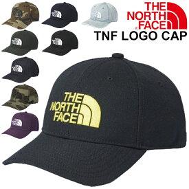 キャップ 帽子 メンズ レディース UVプロテクト/ノースフェイス THE NORTH FACE TNFロゴ/アウトドア カジュアル ぼうし 男女兼用/NN02135
