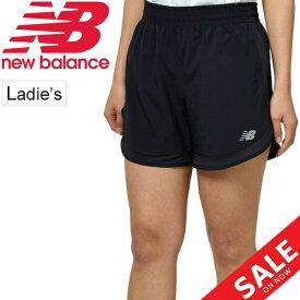 ショートパンツ ウィンドブレーカー レディース ニューバランス new balance ランニングパンツ 5インチ インナーなし スポーツウェア 女性 ジョギング マラソン フィットネス トレーニング 部活 ジム 吸汗速乾 短パン ボトムス/AWS93274