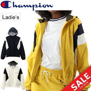 ジャケット パーカー レディース チャンピオン champion ジップフードジャケット スポーツウェア 女性 アウター ジャンパー ロゴ 普段使い 上着/CW-QSC01