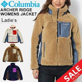 フリースジャケット レディース コロンビア columbia アーチャーリッジジャケット アウトドアウェア 女性 アウター ボア 保温 防風 防寒ウェア タウンユース 普段使い もこもこ 上着/PL3148