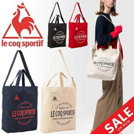 トートバッグ ルコック le coq sportif キャンバス2WAYトートバッグ コットンバッグ カジュアルバッグ 手提げ ショルダー B4サイズ対応 ロゴ シンプル かばん 鞄/ QMANJA30