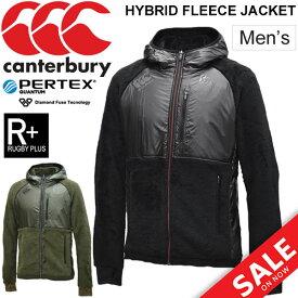 フリースジャケット メンズ アウター カンタベリー canterbury RUGBY+ スポーツウェア ラグビー トレーニング カジュアル 男性用 防風 保温 ブルゾン 紳士服 ジャンバー 上着/ RP48536