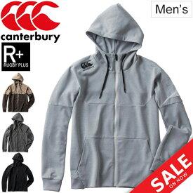 スウェット パーカ メンズ カンタベリー canterbury RUGBY PLUS RUGBY+ トレーニング スエット ジャケットアウター ラグビー スポーツウェア 男性用 保温 速乾 普段使い ロゴ 上着/RP49525
