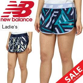 ランニングパンツ ウーブン ショートパンツ レディース ニューバランス Newbalance グラフィック2.5インチショーツ(インナー付) 女性 スポーツウェア ジョギング 部活 ウィンドブレーカー ボトムス/WS93272