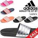 スポーツサンダル シャワーサンダル レディース アディダス adidas アディレッタ ADILETTE CF ST W/スライドサンダル …