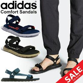 ストラップサンダル レディース メンズ シューズ アディダス adidas スポーツサンダル COMFORT SANDALS/スポーツサンダル アウトドアテイスト カジュアル 男女兼用 タウンユース シンプル おしゃれ 靴 レジャー スポサン/CF-SANDAL