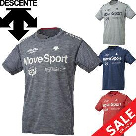 半袖 Tシャツ メンズ/デサント DESCENTE ブリーズプラス TEE MoveSport/スポーツウェア トレーニング 男性 クルーネック 自宅トレーニング 宅トレ 吸汗速乾 機能ウェア トップス/DMMPJA61