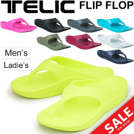 テリック TELIC フリップサンダル メンズ レディース FLIP FLOP フリップフロップ ジャパンモデル トングサンダル 鼻緒 ビーチサンダル フットウェア ビーサン シューズ 正規品/FlipFlop
