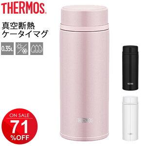 水筒 スリムボトル THERMOS サーモス 真空断熱ケータイマグ 保温保冷 0.35L 0.35リットル 350ml 超軽量 直飲み 携帯マグ 水分補給 丸洗い可能/JNW-350