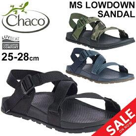 サンダル メンズ シューズ/チャコ CHACO ローダウン サンダル LOWDOWN SANDAL/ストラップサンダル 靴 アウトドア 男性 タウン キャンプ フェス 12366152 くつ/LOWDOWN-SANDAL-M