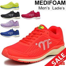 ランニングシューズ メンズ レディース アキレス ソルボ メディフォーム REDUCER MF106 ジョギング マラソン 陸上 ACHILLES SORBO MEDIFOAM 靴 スポーツシューズ/MFR1060