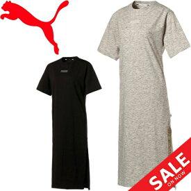 半袖 ワンピース レディース/プーマ PUMA HER Tシャツ ドレス/スポーツ カジュアル ウェア 女性 ホワイト ブラック リラックスウェア トップス/588462