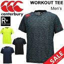 Tシャツ 半袖 限定モデル メンズ カンタベリー canterbury RUGBY+ ワークアウト ティー/プラクティスシャツ ラグビー …