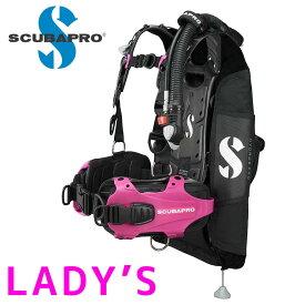 BCD SCUBAPRO/スキューバプロ Hydros Pro BPI Lady PK 重器材 女性向け