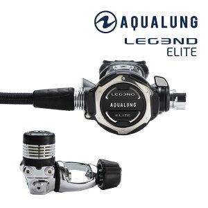 レギュレーター AQUALUNG/アクアラング LEGEND ELITE/レジェンド ELITE ダイビング スキューバ スキューバダイビング スクーバ スクーバダイビング