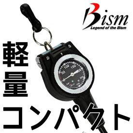 【ゲージ】Bism/ビーイズム シングルライトゲージ GK2410[204140020000]